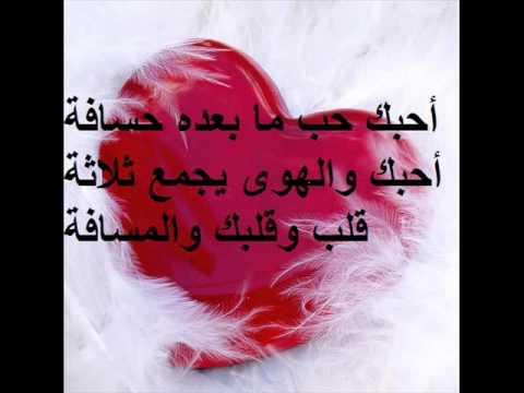 بالصور كلمات لها معنى في الحب والعشق , اجمل الكلمات في الحب والعشق 5962 6