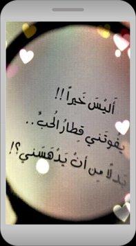 بالصور كلمات لها معنى في الحب والعشق , اجمل الكلمات في الحب والعشق 5962 8