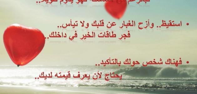 بالصور كلمات لها معنى في الحب والعشق , اجمل الكلمات في الحب والعشق 5962 9