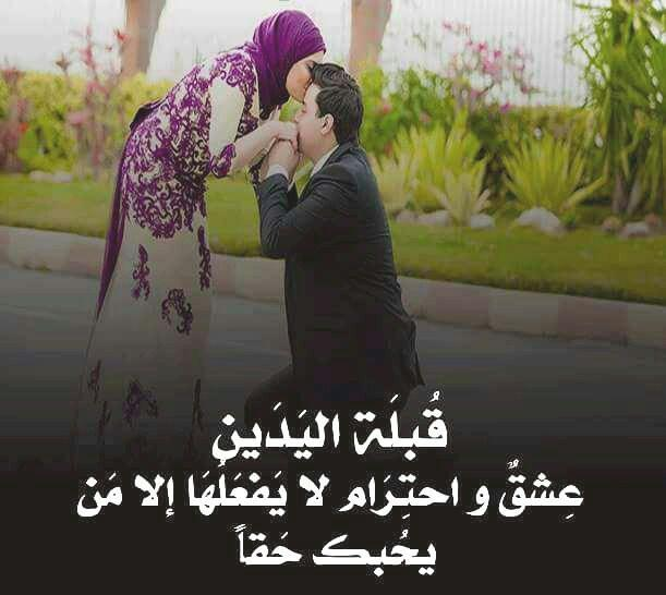 بالصور كلمات لها معنى في الحب والعشق , اجمل الكلمات في الحب والعشق