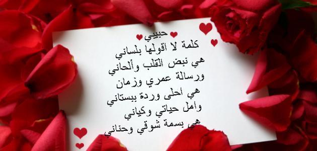 بالصور كلمات لها معنى في الحب والعشق , اجمل الكلمات في الحب والعشق 5962