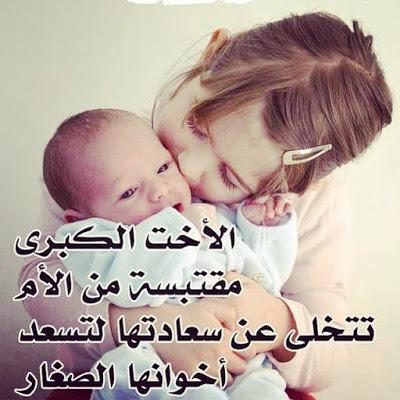 صورة اجمل الصور عن حب الاخت , صور جميلة عن وفاء وحب الاخت