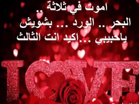 صورة مسجات عن الحب , اجمل الكلام والرسائل عن الحب
