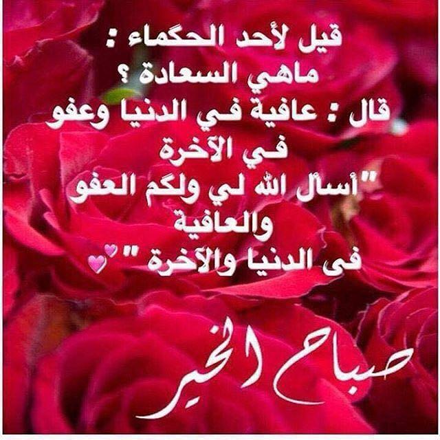 صورة صور صباح الخير للحبيب , اجمل التصميمات لصور ترسلها للحبيب مكتوب عليها صباح الخير