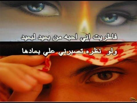 بالصور شعر بدوي غزل , اجمل الاشعار البدوية للتغزل 6073