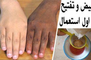 صورة خلطات تبيض اليدين , وصفات طبيعية لتبيض اليدين