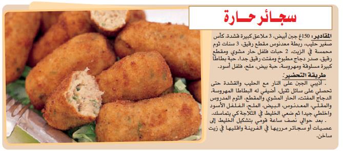 صور اطباق رمضانية جزائرية , اجمل الاطباق الجزائرية لرمضان