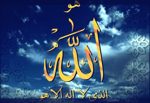 صورة خلفيات دينيه , اجمل الصور الدينية و الخلفيات الاسلامية