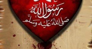 صور لاسم محمد , اروع صور لاسم محمد