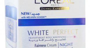 صورة كريم لتفتيح البشرة , افضل كريم بيضاء لبشرة كالثلج