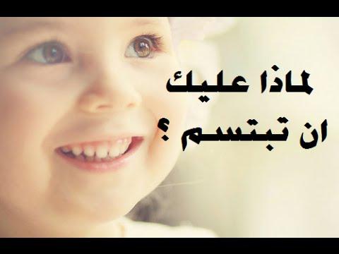 صورة صور عن الابتسامه , اجمل ضحكة و ابتسامة