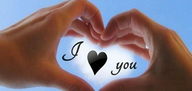 صورة اجمل عبارات الحب , صور لاجمل واحلى العبارات التي تقال في الحب