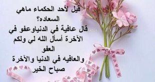 صورة زهور الكلمات , صور اجمل واروع زهور الكمات