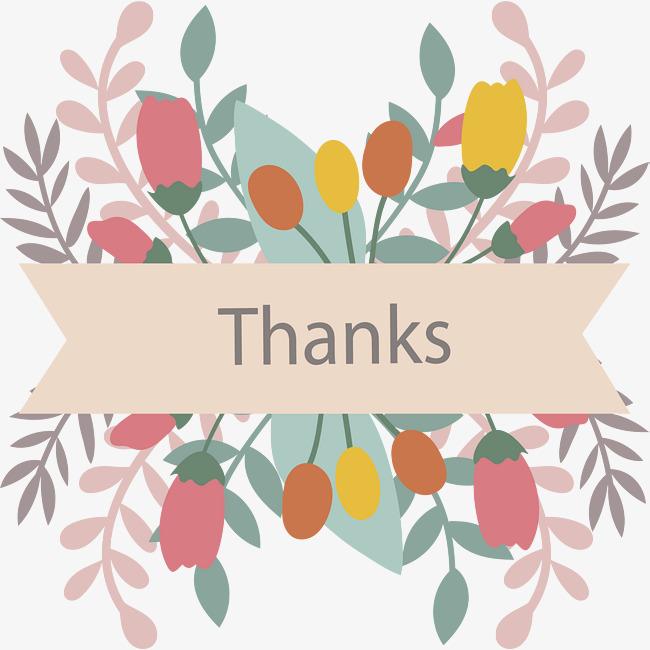 بطاقة شكر صور لاجمل واروع بطاقات الشكر كيوت