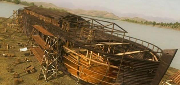 صورة سفينة نوح عليه السلام , قصة السفينة مع نبي الله سيدنا نوح عليه السلام