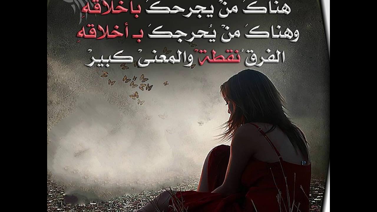 صورة رسايل فراق , رسايل حزينة عن الفراق