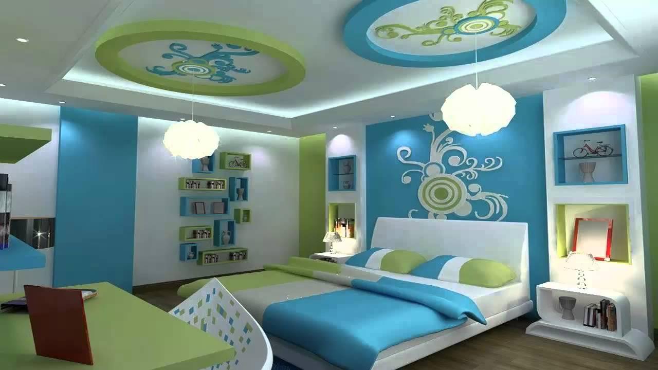 جودة خصم كبير أنماط الموضة رسومات جبس لغرف النوم Atmachaibasa Org