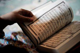 صورة هل يجوز قراءة القران بدون وضوء , هل من الجائز للانسان قراءة القران دون التطهر