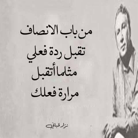 صورة كلام زعل من الحبيب , كلمات حزينه عن الحبيب