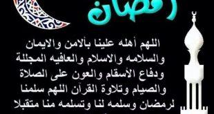 بالصور دعاء في رمضان , الادعية الرمضانية الجميلة 5868 3 310x165