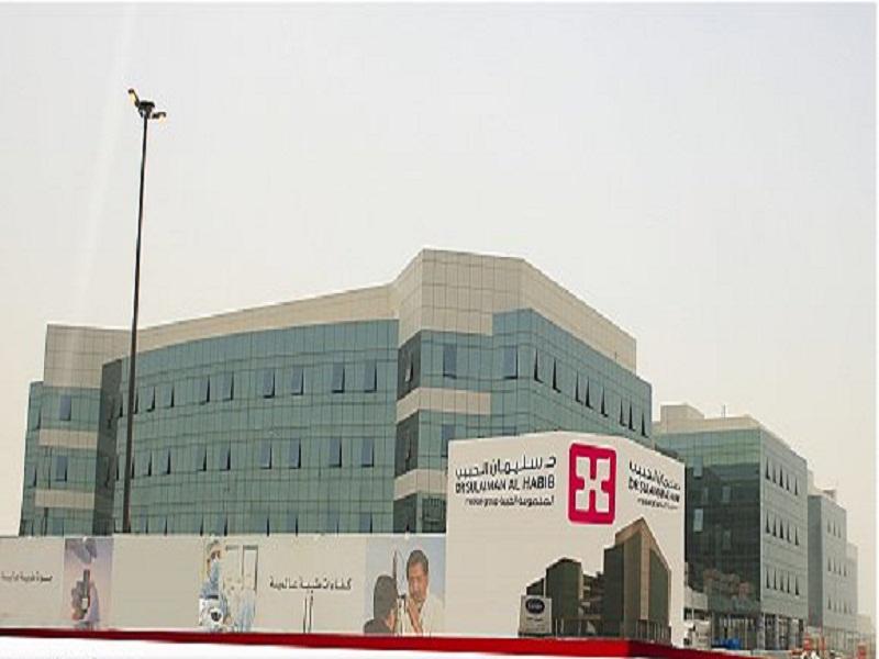 مستشفى الحبيب العليا Sahara Blog S