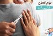 بالصور الصيام للحامل , امكانية الصيام للحامل 6011 1 110x75