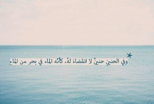 شعر عن البحر اجمل الاشعار عن البحر كيوت