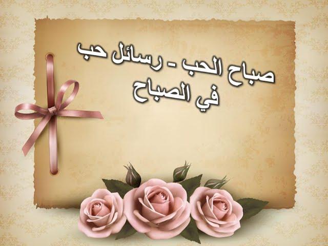 صورة ضناني الشوق كلمات , كلمات اغنية ضنانى الشوق ومعانيها
