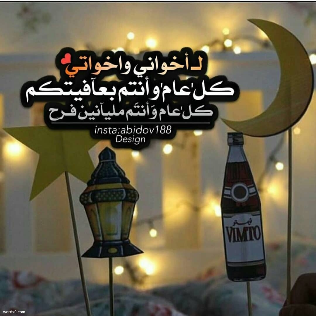 رمزيات عن رمضان