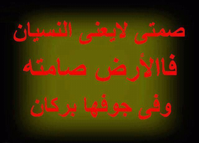 صورة حكم عن الصبر , اجمل الحكم عن الصبر