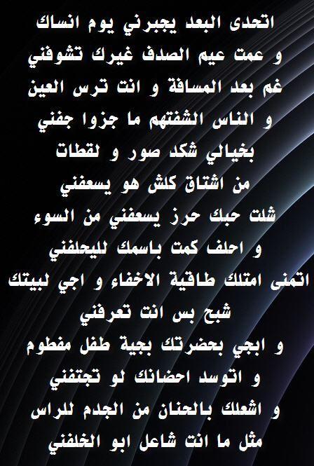 شعر عراقي عن الحب من طرف واحد Shaer Blog