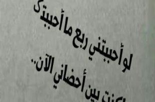 صورة رسالة عتاب للحبيب , ارق رسالة عتاب من حبيب لحبيبه