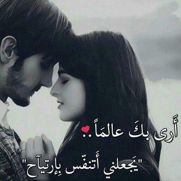 صورة صور رومانسيه وحب , اجمل صور الحب الرومانسية