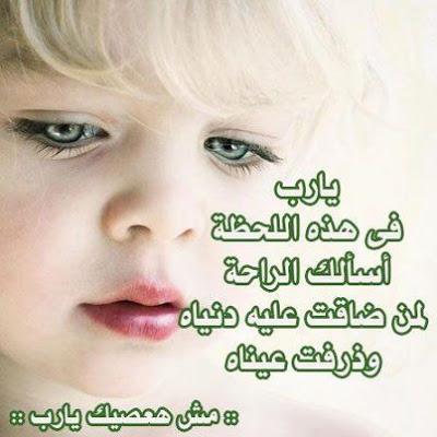 صورة اجمل الصور للتنزيل على الفيس بوك , تحميل صور فيس بوك 924 2