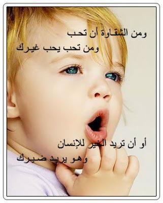 صورة اجمل الصور للتنزيل على الفيس بوك , تحميل صور فيس بوك 924 3