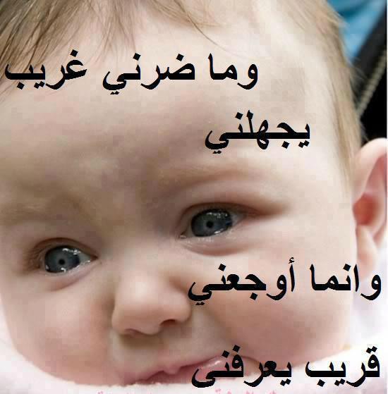 صورة اجمل الصور للتنزيل على الفيس بوك , تحميل صور فيس بوك 924 4