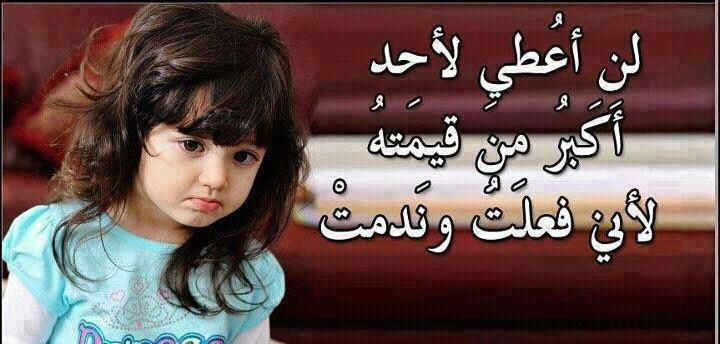 صورة اجمل الصور للتنزيل على الفيس بوك , تحميل صور فيس بوك 924 5