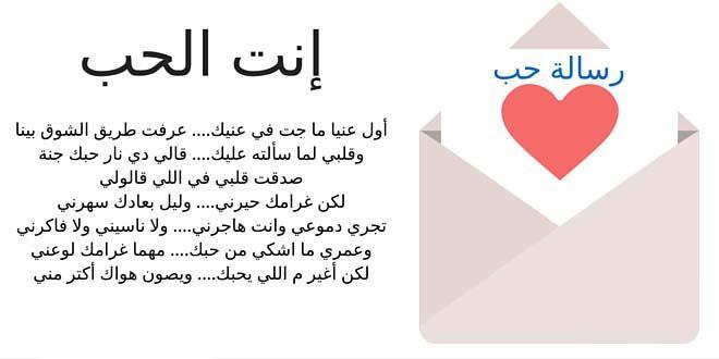 صورة رسائل غرام , اجمل رسائل حب رومانسية