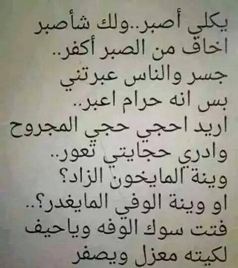 شعر شعبي عن الصديق الوفي قصير Shaer Blog