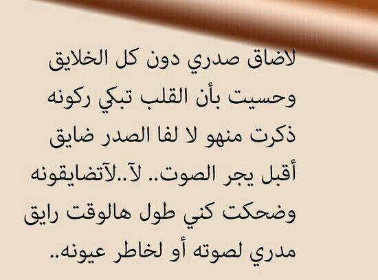 ابيات شعر قصيره حكم شعر 1