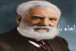 بالصور من مخترع الهاتف , من هو مكتشف الاتصالات 2243 1 110x75