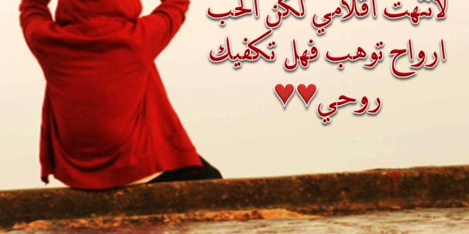 صورة اجمل العبارات في الحب , اروع الكلمات التي تصف الحب