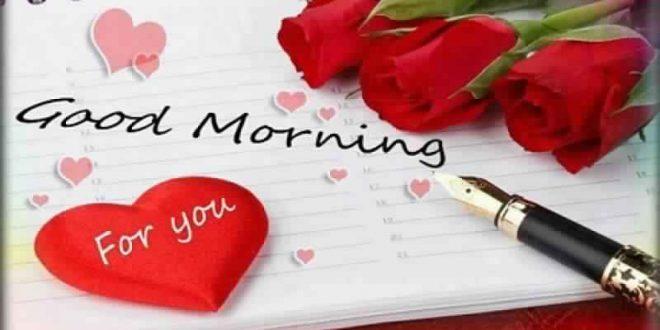 صورة صباح الحب حبيبتي , اروع عبارات الصباح للحبيبة