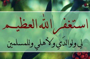 صورة صور دينيه حلوه , خلفيات بها عبارات دينية وادعية