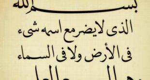 صورة عبارات اسلاميه , بوستات بها اجمل الكلام الاسلامي