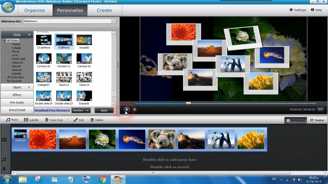تنزيل برنامج دمج الصور مع الاغاني لعمل فيديو للكمبيوتر بالعربي