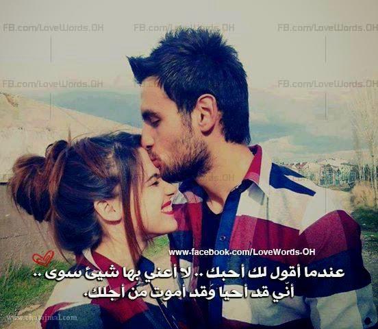 بالصور اجمل كلام يقال للحبيبة , صور لكلمات من الرومانسيه للحبيبه 4307 11