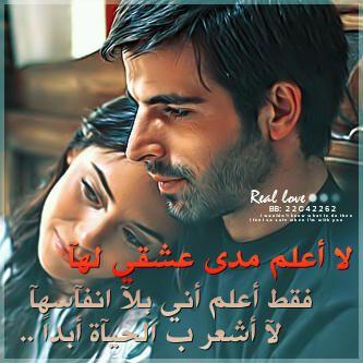 بالصور اجمل كلام يقال للحبيبة , صور لكلمات من الرومانسيه للحبيبه 4307 12