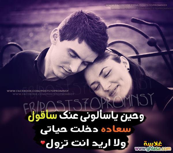 بالصور اجمل كلام يقال للحبيبة , صور لكلمات من الرومانسيه للحبيبه 4307 13