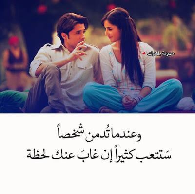 بالصور اجمل كلام يقال للحبيبة , صور لكلمات من الرومانسيه للحبيبه 4307 14